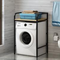 Kệ máy giặt - Máy sấy